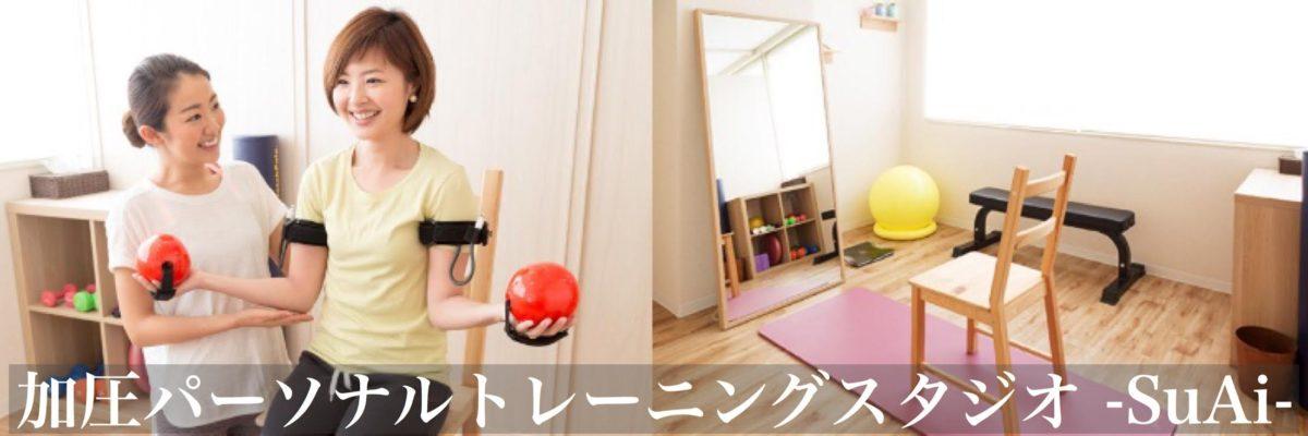 SuAi(スアイ)調布店の画像